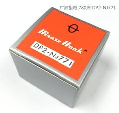 日本 广濑 DP2-NJ771 旋梭